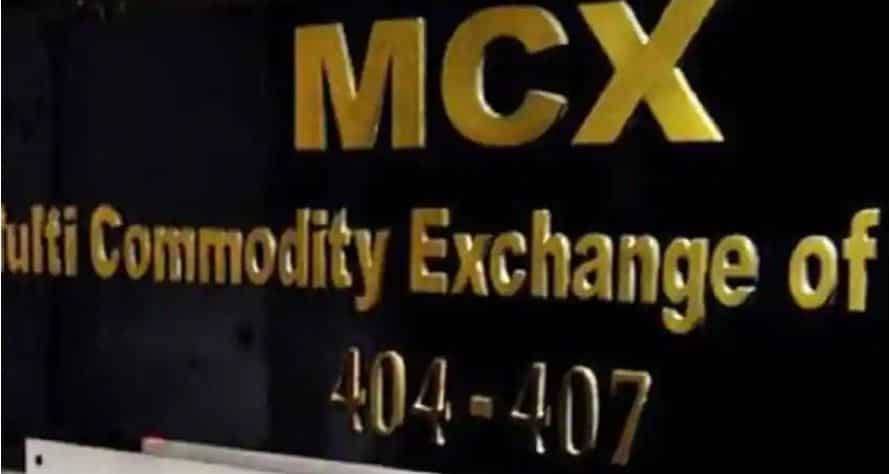 MCX sees dip in futures turnover amid bullion trade losing sheen; options trade up | Zee Business